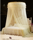 2020新款圓頂蚊帳1.5m吊頂1.8m雙人家用加密1.2米床公主風免安裝mbs「時尚彩紅屋」