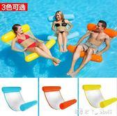 泳圈 帶網吊床可折疊雙用靠背浮排 水上游樂躺椅浮床沙發 送打氣筒 潔思米