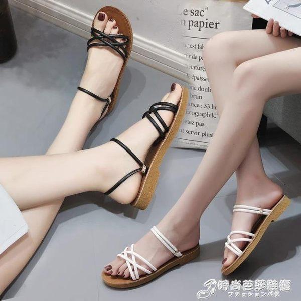 現貨出清 兩穿牛筋底外穿拖鞋平底涼鞋夏季新款學生羅馬鞋子涼拖鞋女鞋 時尚芭莎 8-31