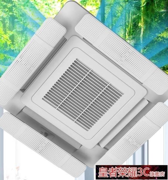 空調擋風板 中央空調遮風板出風口擋風板 冷氣防直吹導風罩 天花機吸頂式通用YTL