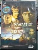 挖寶二手片-Y105-027-正版DVD-電影【下一個還是你】-傑拉德李圖 蕾貝卡蓋哈特(直購價)
