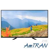 《促銷+送基本安裝》AmTRAN瑞軒 55吋55A FHD液晶電視(顯示器+視訊盒) ★無聯網功能