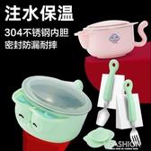 寶寶注水保暖碗吸盤 防摔防燙兒童餐具套裝輔食碗 嬰兒不銹鋼碗勺-ifashion