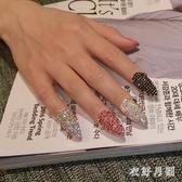 韓版時尚個性水晶指甲蓋戒指美甲套裝指環戒配飾品 FF1607【衣好月圓】