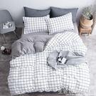 北歐格子簡約磨毛四件套1.5/1.8m學生宿舍單人床單被套床上三件套YTL
