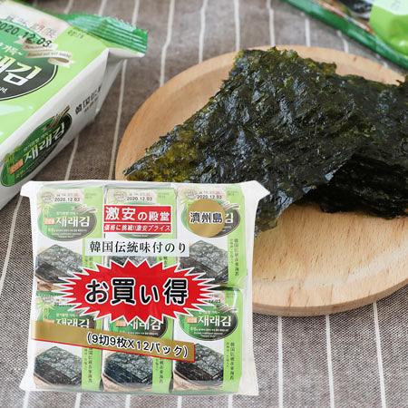 韓國 JAEWON 濟州島 激安殿堂 竹鹽海苔 (4.5gx12包) 54g 海苔 調味海苔 傳統海苔 韓國海苔