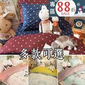 冬日純棉 雙人床包三件組  20種花色  精梳純棉 台灣製造