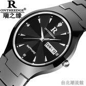 超薄防水鎢鋼手錶男學生錶 男錶商務雙日歷石英錶非機械