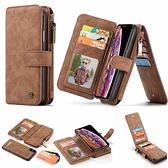 蘋果 IPhone XS XR XS MAX CaseMe 磁力功能皮套 手機皮套 錢包式 磁力吸附 插卡 錢包皮套 軟殼