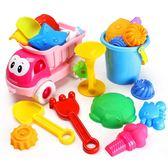 兒童沙灘玩具車套裝大號寶寶玩沙子挖沙漏鏟子工具決明子嬰兒玩具igo 范思蓮恩