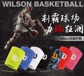護腕 Wilson毛巾護腕女男運動吸汗擦汗手腕護具時尚健身跑步保暖手腕套推薦