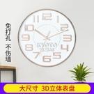 快速出貨靜音創意大尺寸鐘錶掛鐘3D立體時尚北歐風格時鐘玫瑰金掛錶 YJT