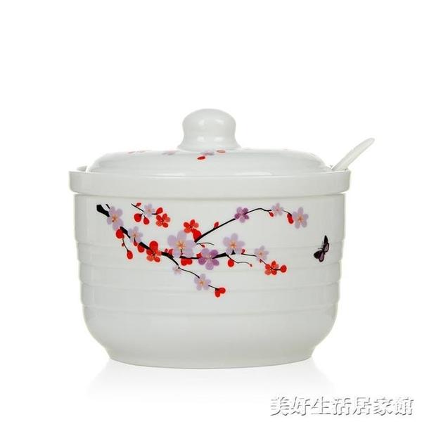 樂活森陶瓷調料罐 創意辣椒油豬油調味罐廚房用品鹽耐高溫佐料盒 美好生活居家館ATF