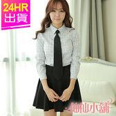 學生角色扮演 黑 M.XL 長袖格紋襯衫短裙學生制服 角色服 表演服 仙仙小舖