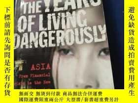 二手書博民逛書店英文原版罕見The Years of Living Danger