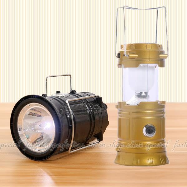 【GG436】超亮LED太陽能燈+手電筒 露營燈 緊急照明應急燈 USB 太陽能探照燈★EZGO商城★