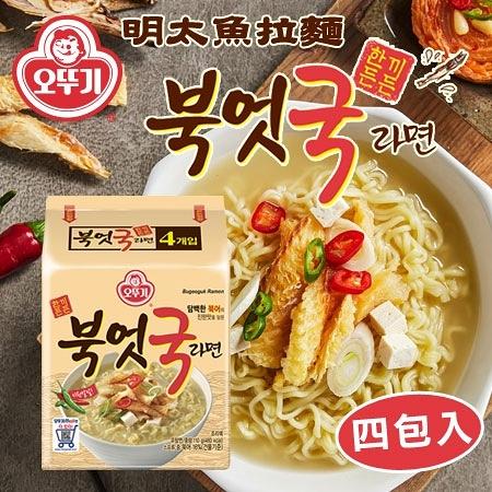 韓國 OTTOGI 不倒翁 明太魚拉麵 (四包入) 440g 小明拉麵 明太魚湯麵 拉麵 泡麵 消夜