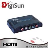 DigiSun VH549 YPbPr+AUDIO色差轉HDMI影音訊號轉換器