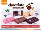 造型存錢筒 巧克力錢罐 (W-301)...