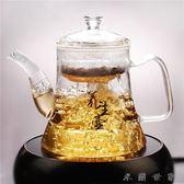 電陶爐蒸茶壺黑茶花茶壺泡茶壺