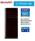 SHARP夏普【SJ-PD58V-BK】 晶鑽黑 583L自動除菌離子一級能效雙門冰箱~環保新冷媒