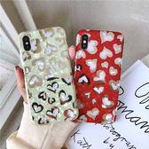 【SZ14】貝殼紋燙金小愛心 iphone XS MAX手機殼 iphone XR XS手機殼 iphone 8plus手機殼 iphone 6s plus手機殼