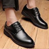 皮鞋 商務正裝小皮鞋男鞋工作英倫青年圓頭黑色鞋子 巴黎春天