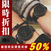 『潮段班』【SB002062】韓版簡約純黑錶面質感百搭皮質錶帶石英手錶 女錶 男錶 清倉售完不補