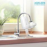 濾水器  艾可麗凈水器水龍頭過濾器自來水家用非直飲廚房濾水器凈水機 俏女孩