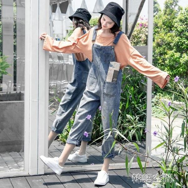 網紅吊帶褲森女系可愛減齡小個子VINTAGE韓版寬鬆顯瘦直筒牛仔褲