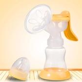 吸奶器 手動吸奶器大吸力無痛孕產婦產后用品擠奶吸乳拔開非電動