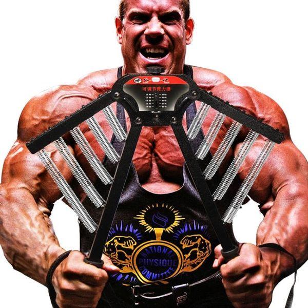 臂力器30kg50公斤健身器材家用握力臂力胸肌訓練器材擴胸器臂力棒【叢林之家】