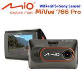 [富廉網]【Mio】MiVue 766Pro Sony Sensor 觸控測速 行車記錄器(送16G記憶卡)