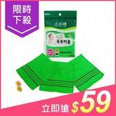 韓國 Sofrien 搓仙神巾(角質搓澡巾)(3入)【小三美日】$69