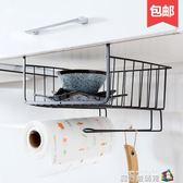 居家家廚房櫥櫃下置物架隔層掛籃儲物架衣櫃收納架櫃子掛架整理架WD 魔方數碼館