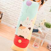 Kiro貓‧貓咪與小白兔 水洗布 拉鍊 長抱枕套/不含枕心【230350】