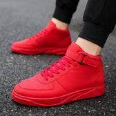 百搭紅色休閒板鞋韓版潮流潮鞋社會精神小伙男鞋紅鞋2018新款春季   良品鋪子