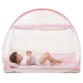 嬰兒床蚊帳蒙古包兒童寶寶純棉防蚊罩bb全罩式遮光蚊帳通用可折疊