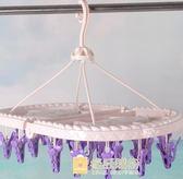 一件85折-防風衣架掛鉤多功能塑膠圓形兒童襪類曬晾內衣小夾子嬰兒衣架
