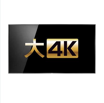 CHIMEI 98吋大4K低藍光智慧連網液晶電視 TL-98U700+TB-U070