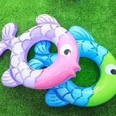 游泳圈 INTEX熱帶魚寶寶幼兒童加厚動物卡通浮圈可愛小魚游泳圈2-8歲