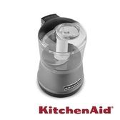 KitchenAid迷你食物調理機 太空銀