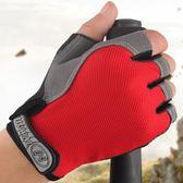 騎行手套戶外運動半指手套自行車手套夏防滑透氣春秋登山健身手套 小時光生活館