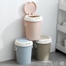 垃圾桶按壓式彈蓋垃圾桶家用客廳臥室創意衛生間廁所紙簍大號帶蓋拉圾桶LX 非凡小鋪
