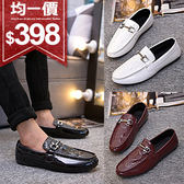 均一價$398男鞋韓版鱷魚皮質感馬蹄扣皮鞋豆豆鞋懶人鞋【09S1492】