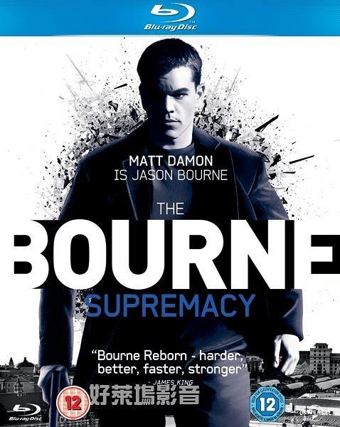 神鬼認證: 神鬼疑雲The Bourne Supremacy  BD 藍光