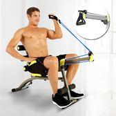 萬達康十合一收腹機 男士家用仰臥起坐板鍛煉腹肌運動健身器材MKS摩可美家