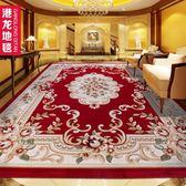 歐式地毯 客廳沙發茶幾田園 米蘭shoe