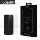 """【高飛網通】hoda【iPhone 12 mini (5.4"""")】 美國康寧授權 全透明滿版玻璃保護貼 0.33mm 免運"""