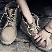 馬丁靴男潮百搭情侶沙漠靴英倫潮流中筒軍靴復古高筒鞋透氣短靴男 潮流